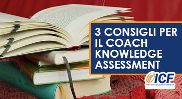 Consigli per gli esami
