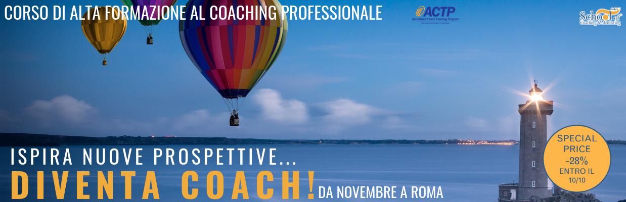 Scuola Coach Roma