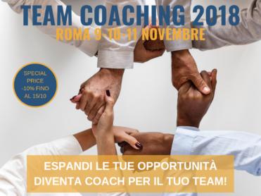 Corso Team Coaching 2018