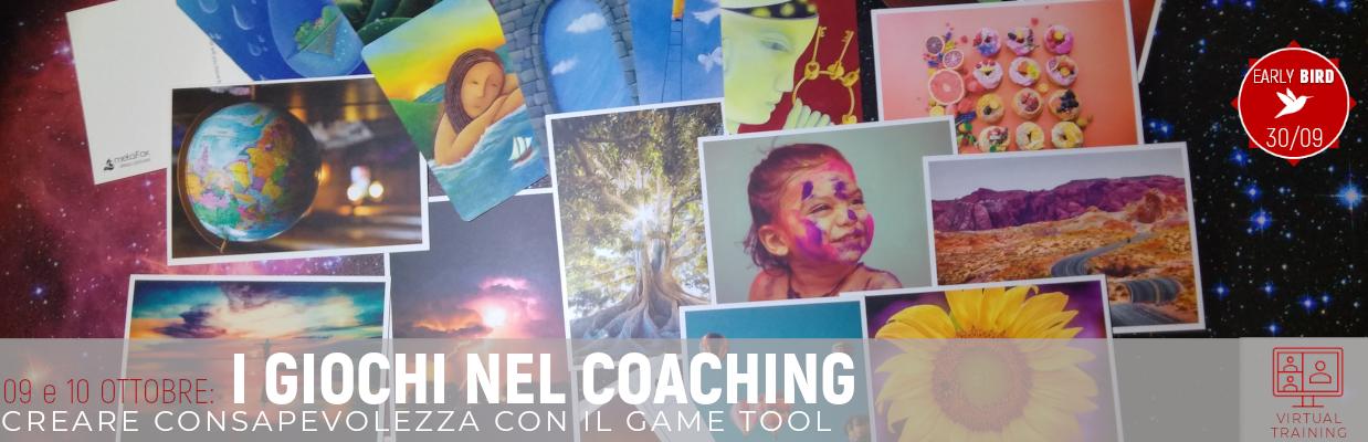 coaching-tool-giochi